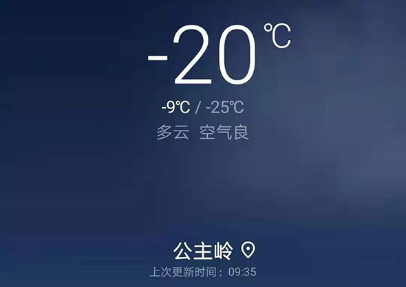 """新纪录!寒战雪乡,-20℃极限低温,63.6公里,超威黑金创最冷""""骑迹""""!"""