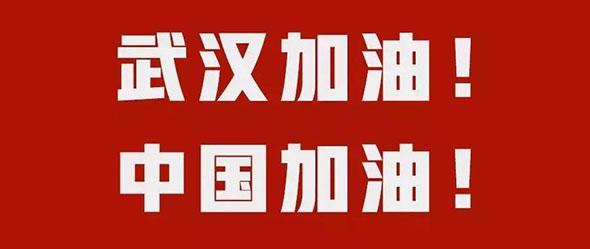 通知:台州电动车展会将延期举办!