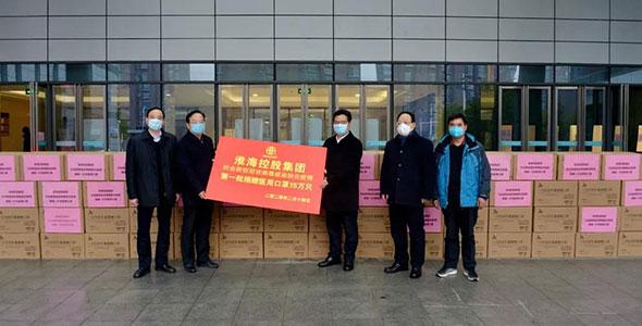 最新!淮海集团计划捐赠50万只医用口罩!已捐赠首批15万只