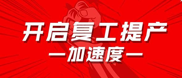 霸气浙江硬核措施破局返岗率低,电动车企业快申请!