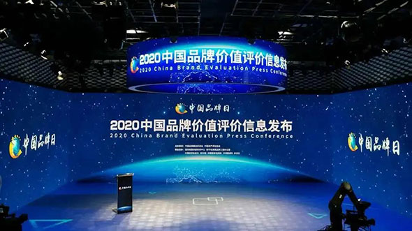 热烈祝贺!超威集团荣登中国最权威的品牌榜单,品牌价值再创新高!