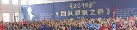 2021《智慧营销》大型研讨会——走进江苏、上海、浙江、安徽、河南