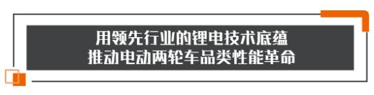 天津展前,又有锂电巨头官宣全面发力电动车产业,或将重塑产业格局!
