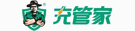 它成为天津展最受关注的充电器品牌,秘笈是什么?原来如此!