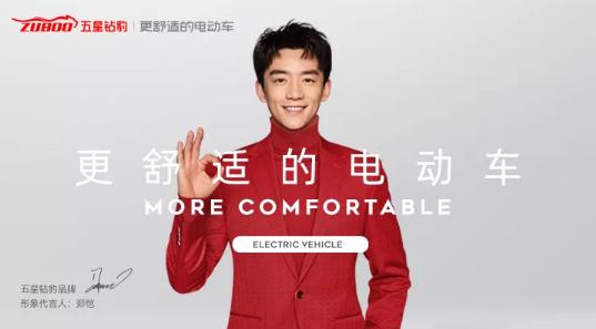 豹燃2021|五星钻豹台州展实力圈粉,品牌发展迸发新势能!