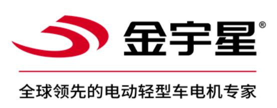 """一展""""中国制造""""风采,金宇星携最新重磅产品亮相上海展!"""