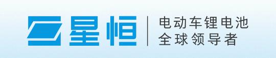 国货之光,星耀海外!上海展星恒绝对实力征服全球!