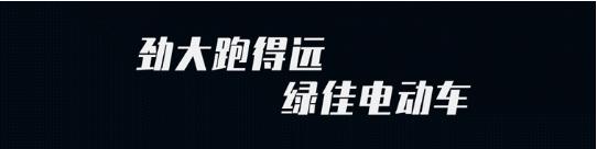直击中国展 绿佳携明星产品重磅亮相!