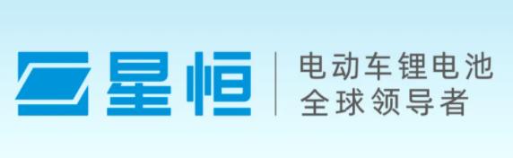 """星恒携""""城满电""""亮相北京共享展,赋能共享出行"""