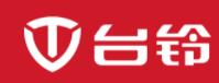 台铃集团品牌片,诠释为热爱跑更远!
