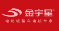 2021中国(重庆)国际摩托车博览会即将来袭,金宇星将会给行业带来什么惊喜呢?