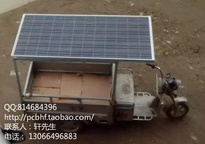 本公司专业生产太阳能电动三轮车升压充电控制器 300瓦 ,金属外壳,采用导热材料灌封
