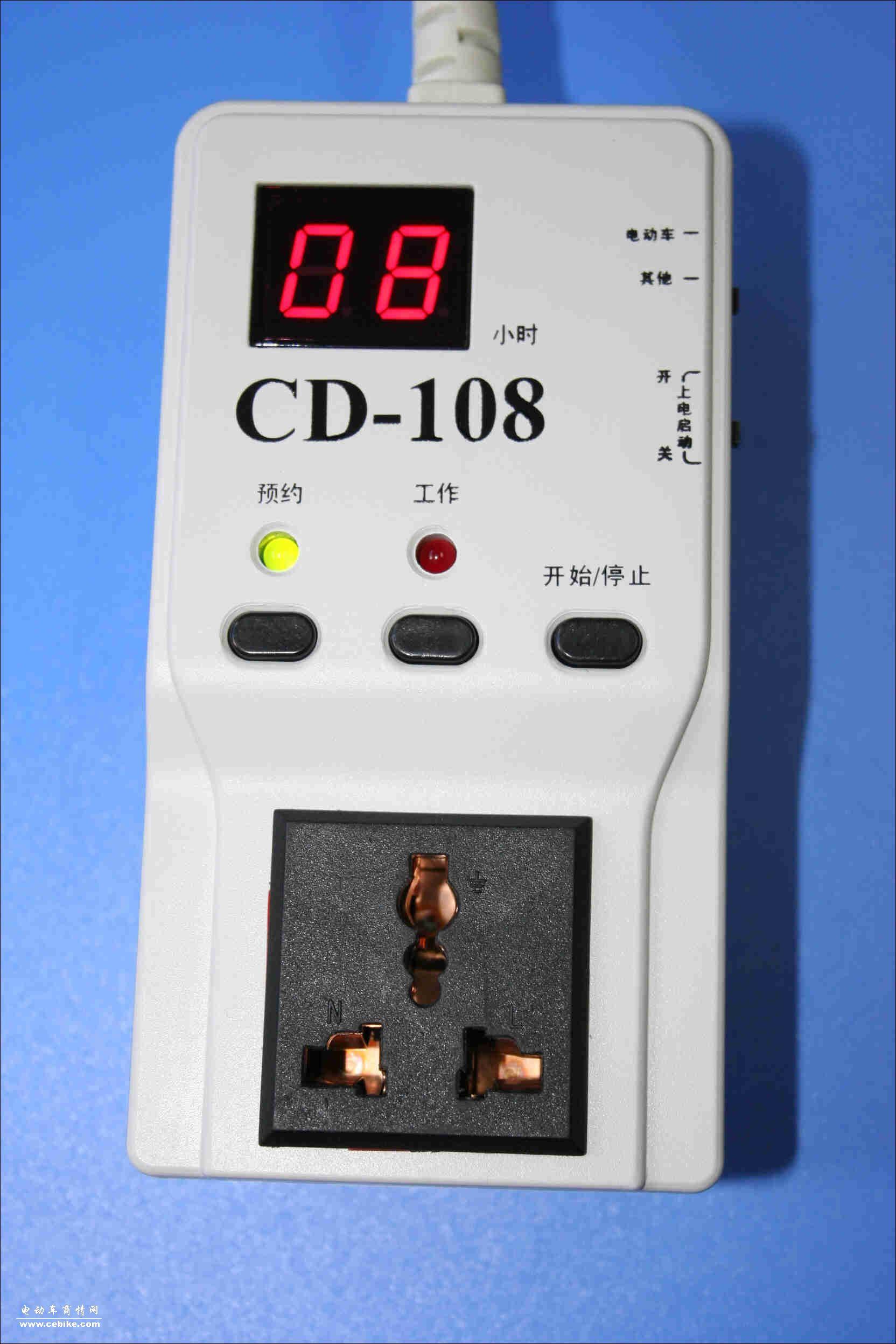 供应电动车充电管理及定时器