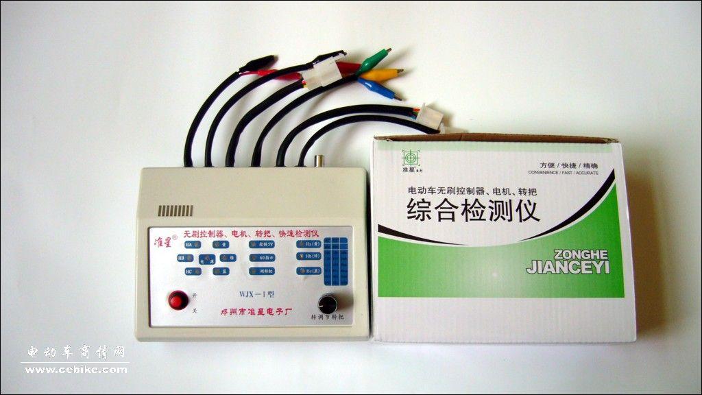 电动车控制器,转把,电机综合检测仪