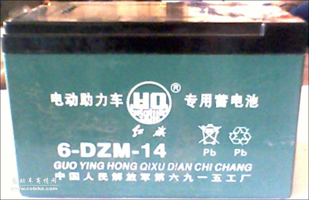 红旗牌电动车电池招商