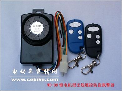 锁死电机型电动车报警器