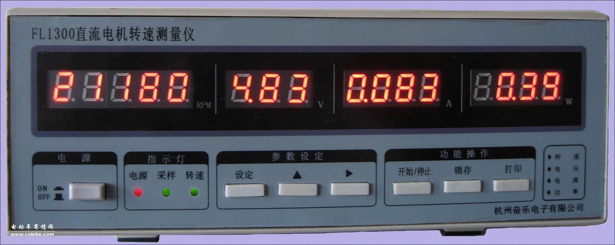 直流电机转速测量仪 转速表
