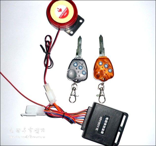 供应电动车防盗器(带钥匙遥控器)