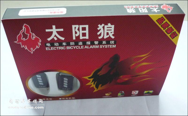 电动车锁电机防盗器--温州市瓯海仙岩亿丰汽车电子厂