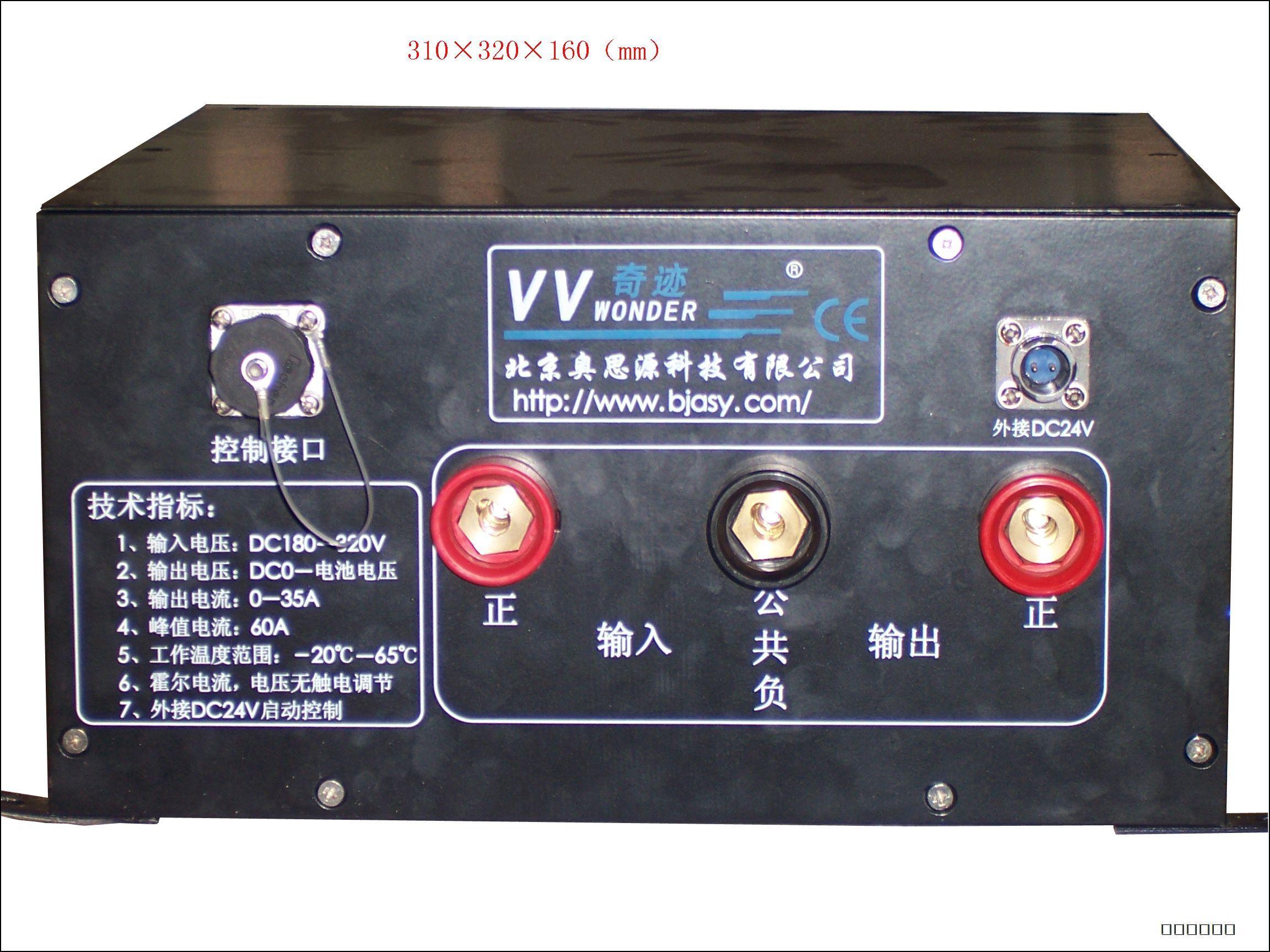 电动车调速器控制器