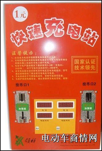 北京现代老款索纳塔领祥