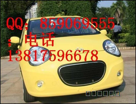 吉利熊猫电动汽车官网 2010款吉利熊猫,汽车之家写的怎么前高清图片