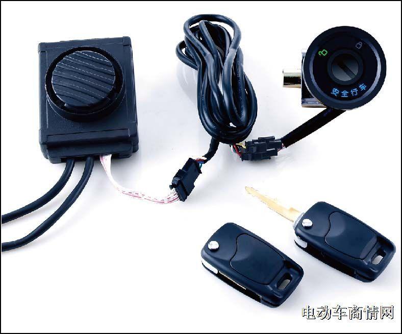 电子防盗系统是什么_电动汽车智能电子感应防盗报警器