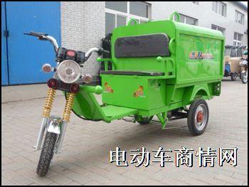 儿童电动三轮车(ts)