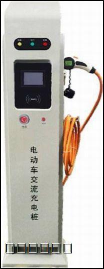 淄博凯隆KL-CDZ-3型电动汽车充电桩