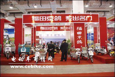 自行车电动车及零部件
