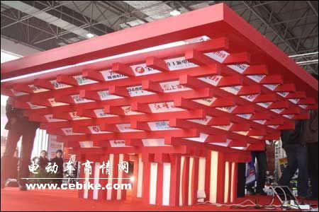 第七届台州电动车展会花絮 - 台州配套 - 台州电动车资源共享--诚信与快乐共存!