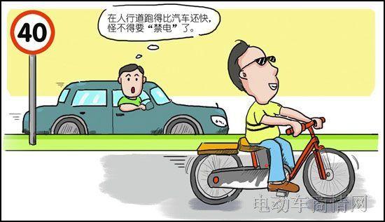 """珠海:""""封杀""""电动自行车上路惹争议"""