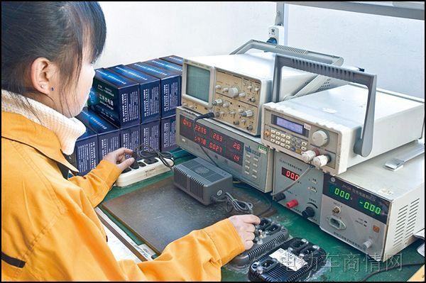 江禾高科电动车充电器
