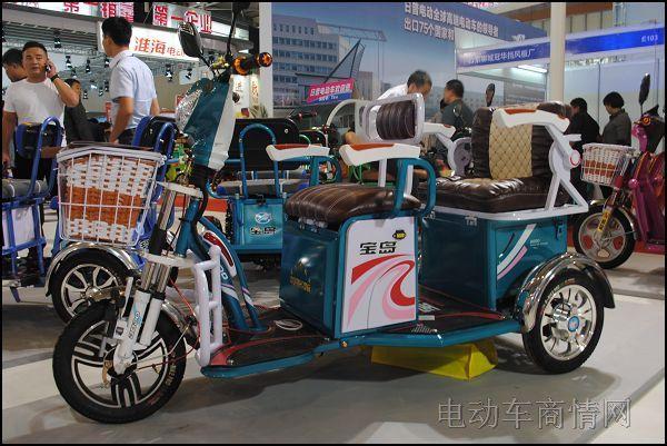 智于行——宝岛电动车惊艳南京展