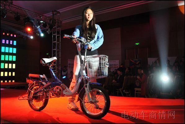 2013年3月30日上午,宝岛电动车高端论坛暨宝岛电动汽车启动仪式在天津