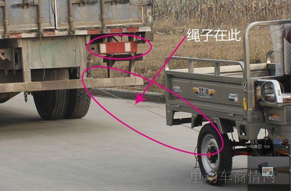 号外,踏浪电动三轮车挑战8吨大货