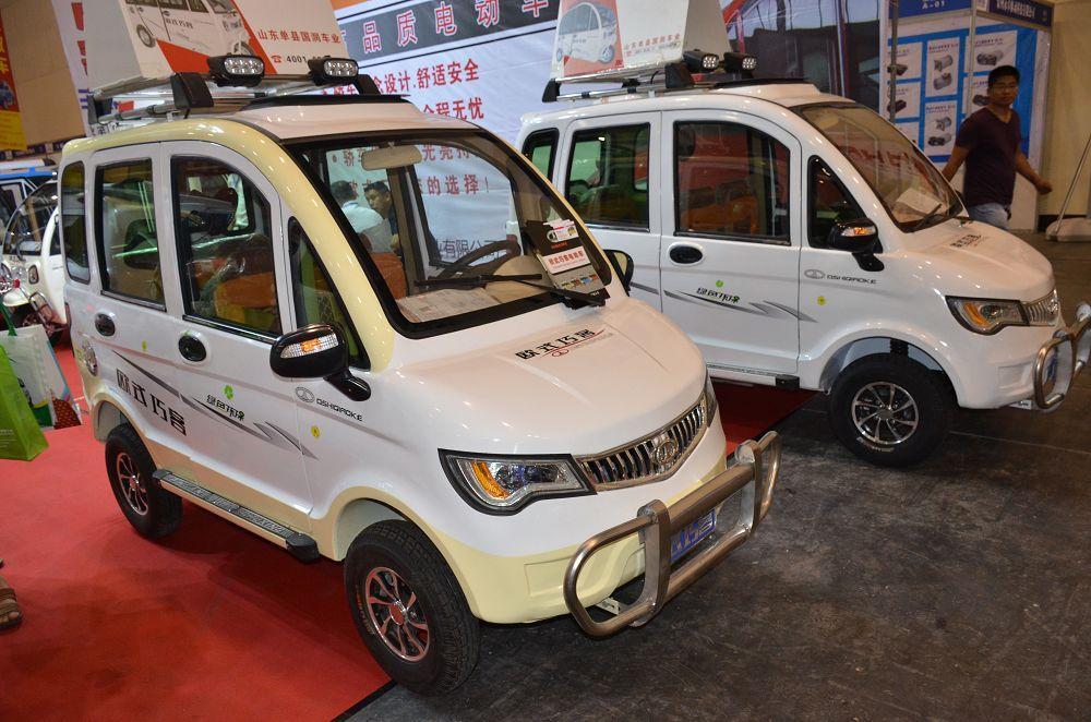 2016郑州展新能源汽车