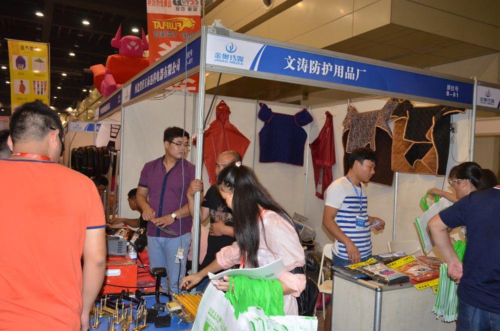 2016郑州三轮车展配件企业展位