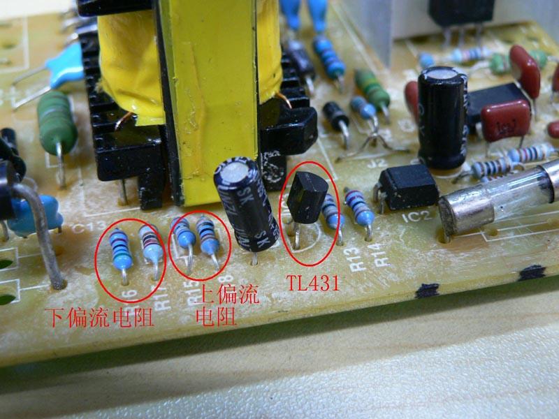 电动车充电器参数的调节;