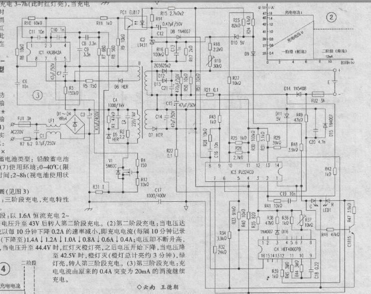 电动车充电器电路图大全494/3842/3524等